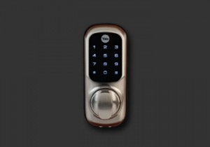 yale codelock digital keyless lock