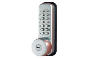 safe locking mechanism